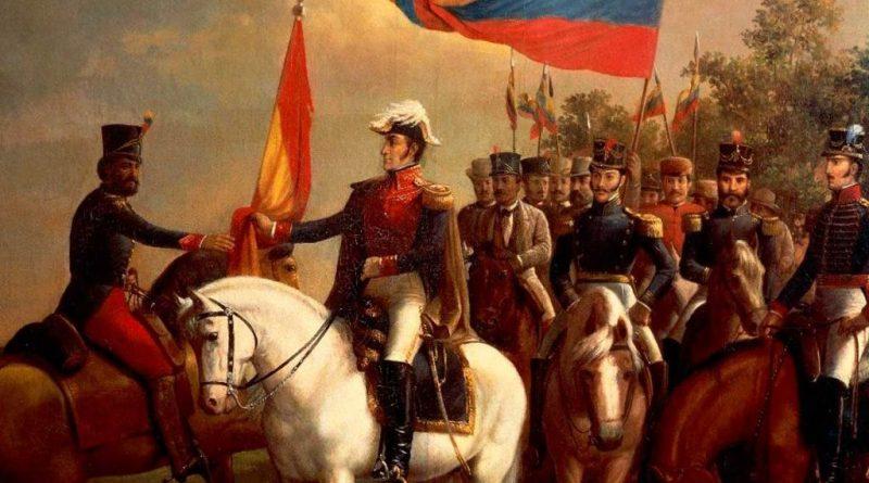 Simón Bolívar de carne y hueso